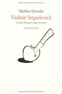 Vladimir Sergueivitch