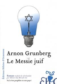 Le Messie juif