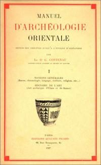 Manuel d'archéologie orientale, tome 1 : Notions générale - Histoire de l'art (livre non massicoté)
