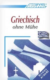 Volume Griechisch O.M. Ne