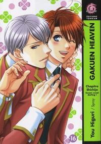 Gakuen Heaven, Tome 4 : Sweet sweet darling !