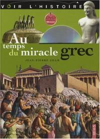 Au temps du miracle grec (1DVD)