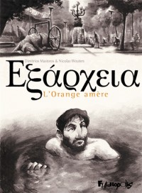 Exárcheia : L'orange amère