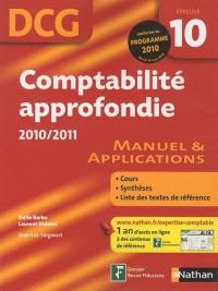 DCG Épreuve 10 : Comptabilité appronfodie 2010/2011 - Manuel et Applications
