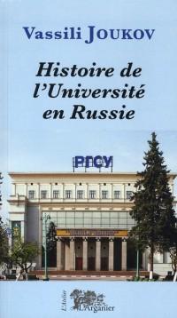 Histoire de l université en russie
