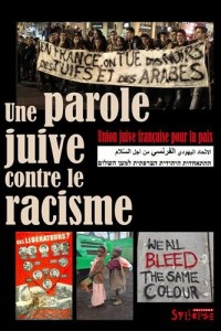 Une parole juive contre le racisme