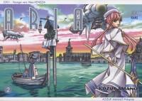 Aria, Tome 2 : Voyage vers Neo-Venezia