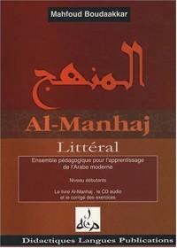 Méthode d'Arabe Littéral - Al-Manhaj