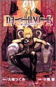 DEATH NOTE Volume 8 (Graphic Novels) (8)