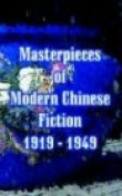 Masterpieces Of Modern Chinese Fiction 1919 - 1949