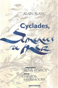 Cyclades, semences de mer