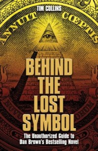 Beyond the Lost Symbol