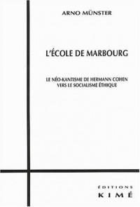 L'école de Marbourg : Le néo-kantisme de Hermann Cohen vers le socialisme éthique ?