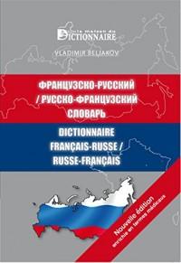 Dictionnaire de poche français-russe / russe-français, 2e édition