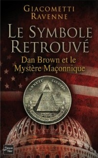 Le symbole retrouvé