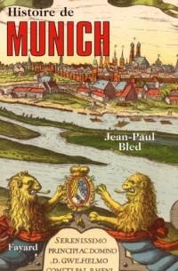 Histoire de Munich
