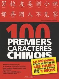 Les 100 premiers caractères chinois : La méthode pour maîtriser les bases de l'écriture chinoise en 1 mois