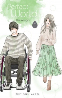 Perfect World - tome 7 (07)