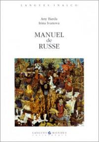 Manuel de russe (1livre + coffret de 3 cassettes)