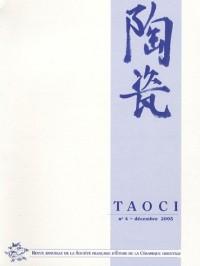 Taoci, N° 4 Décembre 2005 : Chine-Méditerranée : Routes et échanges de la céramique avant le XVIe siècle