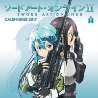 Sword art online calendrier 2017