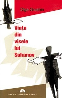 Viata din visele lui Suhanov (édition roumaine)