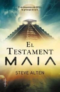 El testament maia