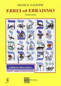 La qabalà nella cultura ebraica. Pagine di mistica ebraica vol. 5