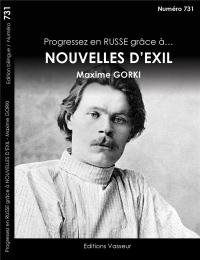 Nouvelles d'Exil