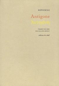 Antigone : Edition bilingue français-grec