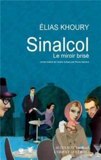 Sinalcol