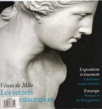 Grande Galerie N 12 Estampe Watteau et les Fetes Galantes - Exposition Evenement