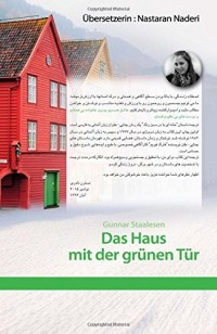 Das Haus mit der grünen Tür