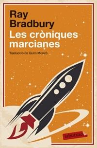 Les cròniques marcianes