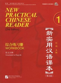 New Practical Chinese Reader 1 : Workbook, Annotated in English (1CD audio MP3)