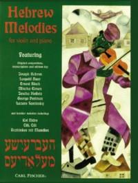 Hebrew Music