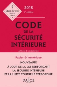 Code de la sécurité intérieure 2018 - Nouveauté