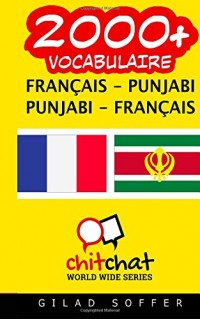 2000+ Français - Punjabi Punjabi - Français vocabulaire