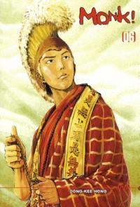 Monk ! Vol.6