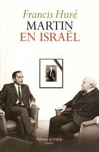 Martin en Israël