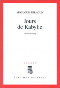 Jours de Kabylie