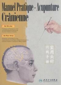 Manuel Pratique-Acupunture Cranienne