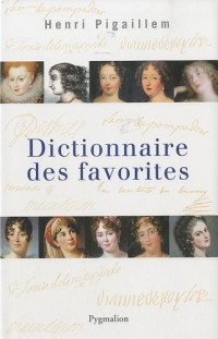 Dictionnaire des favorites