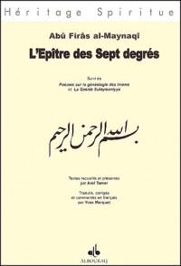 Epitre des sept degres (l') / II. poème sur la généalogie des imams suivis de la qasida sulayymaniyy