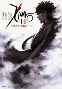 Fate Zero, Tome 14 :