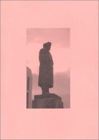 7 textes fondateurs des nations européennes (en vieil islandais) : Heimskingla ou La Chronique des rois de Norvège