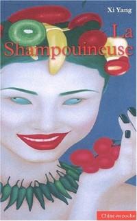 La shampouineuse