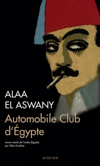 Automobile Club d'Egypte