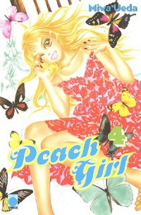 Peach Girl, Tome 4 :