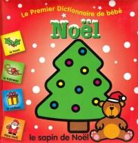 Le premier dictionnaire de bébé